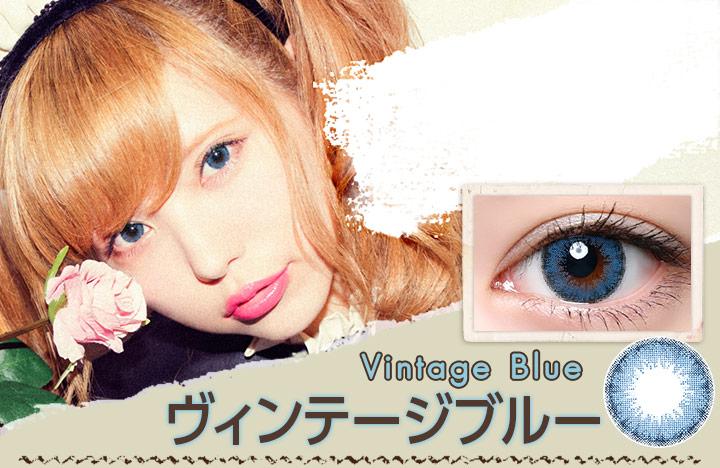 blue_pc_main_ap