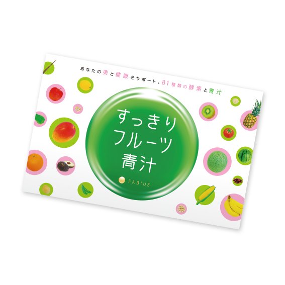 aojiru_new_1