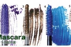 パリのコレクションで採用されているカラーマスカラ5選
