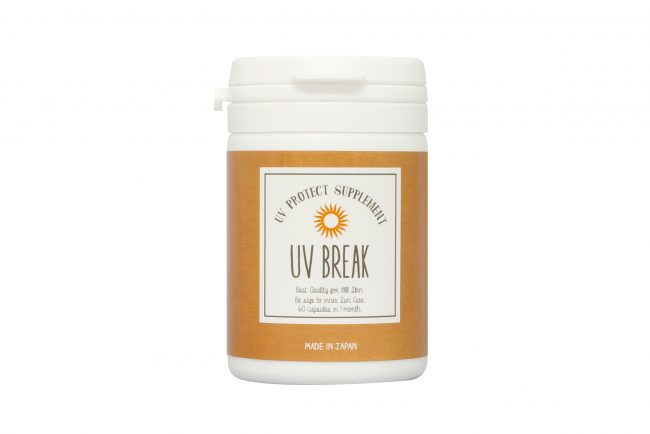 uv_break