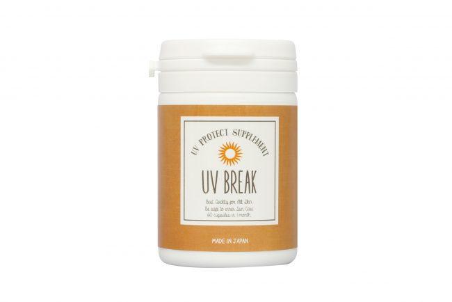 uv_break