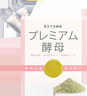 product_koubo