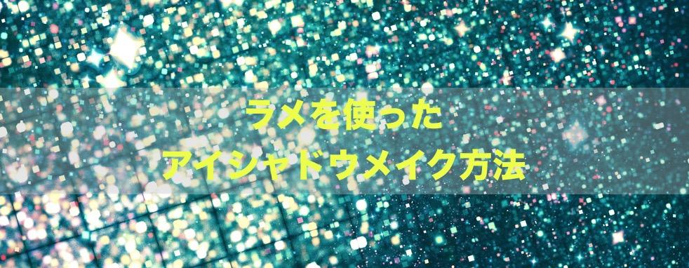 スクリーンショット 2017-09-04 14.43.53