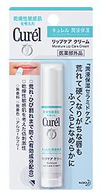 08.キュレル/リップケアクリーム【医薬部外品】