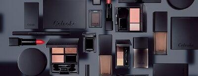 化粧品 ブランド