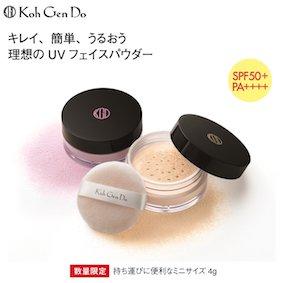 Sunscreen powder